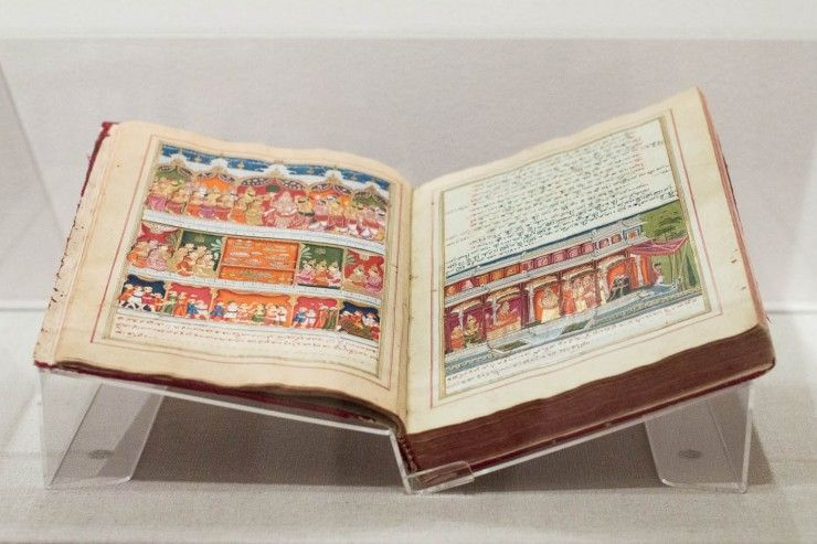 Bhagavata Purana at the San Diego Museum of Art